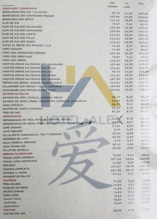 menu chinos mandarines hotel alex2
