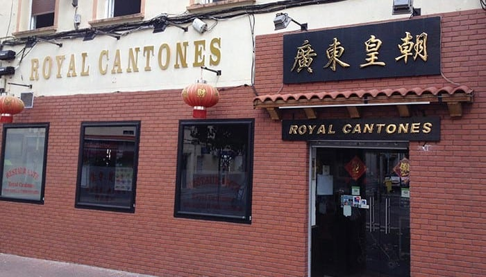 royal cantones restaurante chino madrid