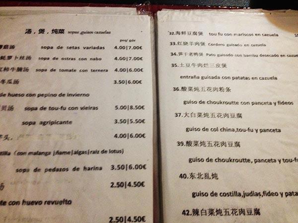 menu-restaurante-wang-wang-chino-madrid