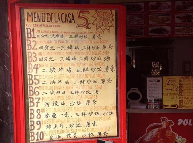 peruano-chino-usera